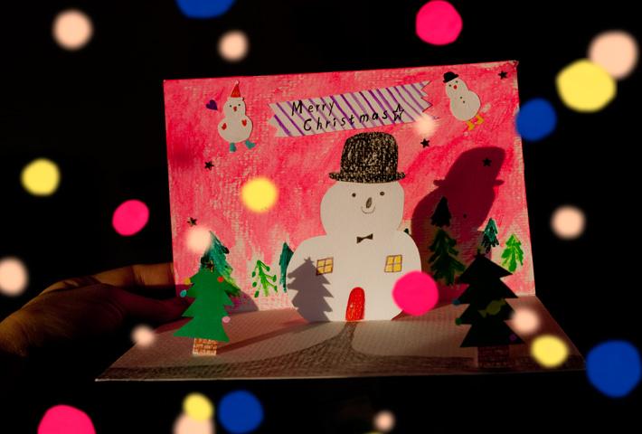 christmas card Snowman house